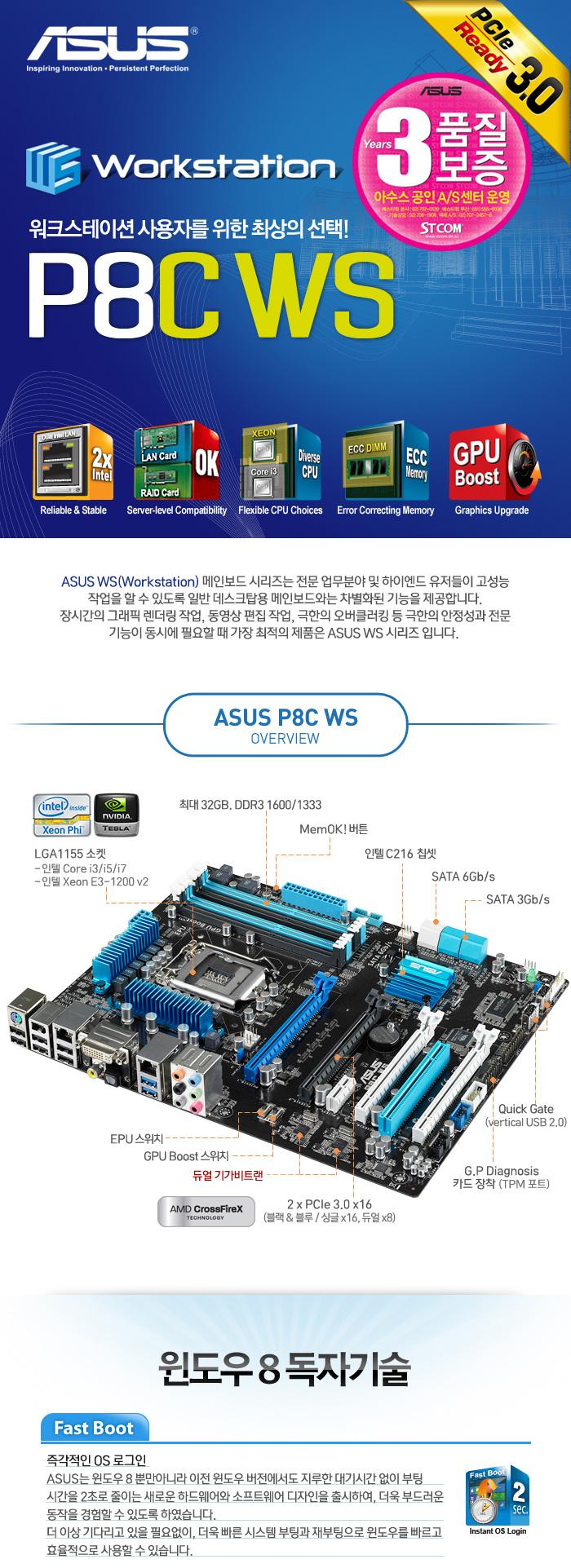 P8C-WS