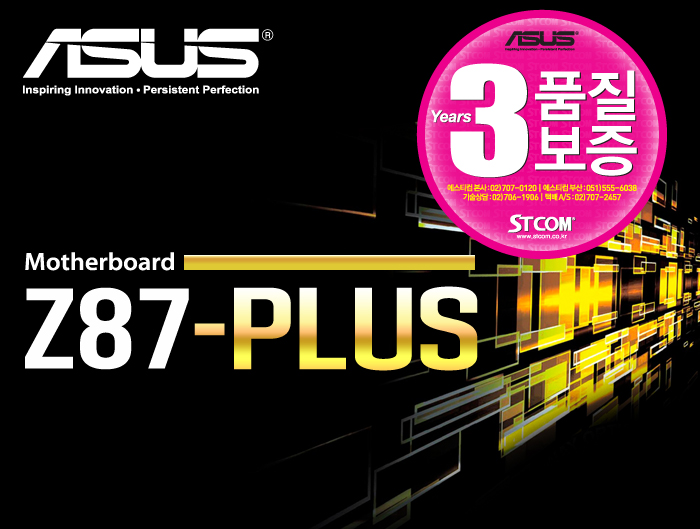 Z87-PLUS 01