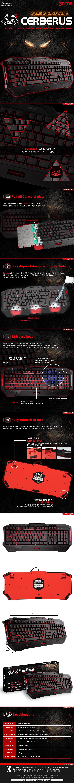 cerberus-keyboard4