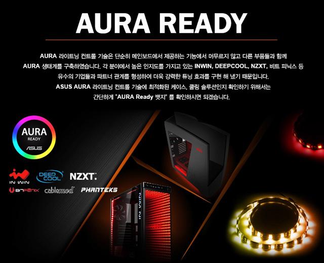 AURA Utility 003
