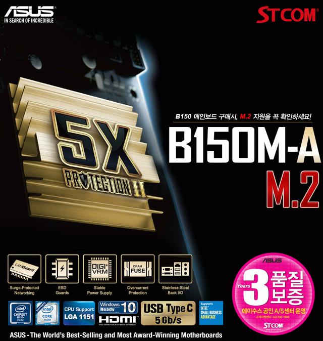 B150M-A_M2_001