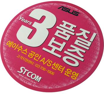 STCOM-워런티02
