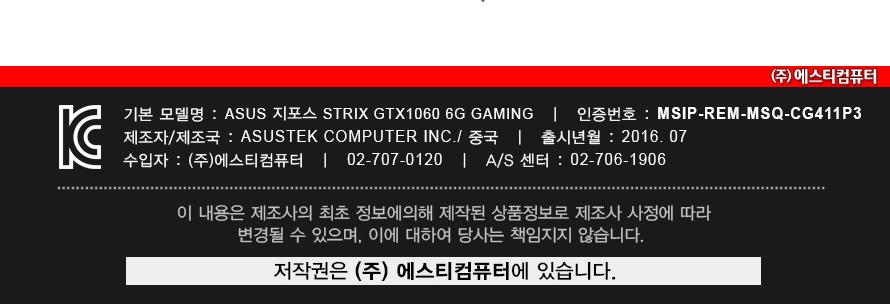 strix-gtx1060-6g_06