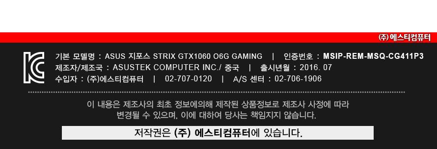 strix-gtx1060-o6g_06