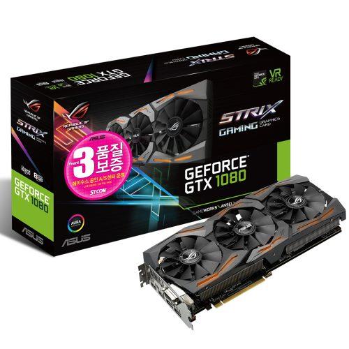 strix-gtx1080-a8g-1