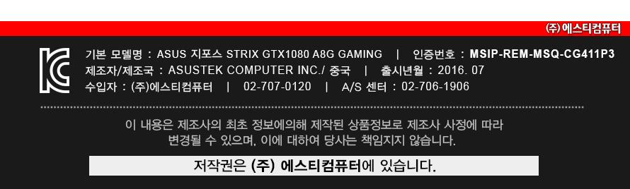 strix-gtx1080-a8g_06