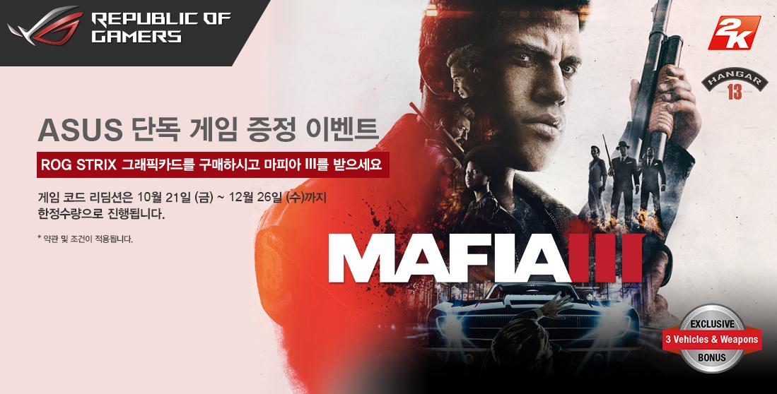 10-banner-mafia