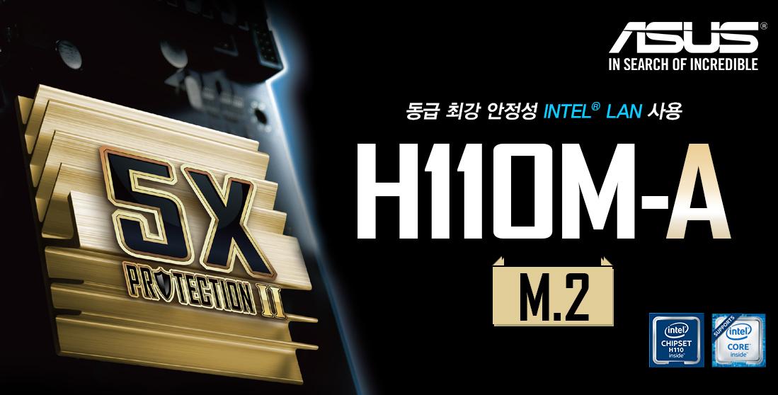 main-h110ma-m2