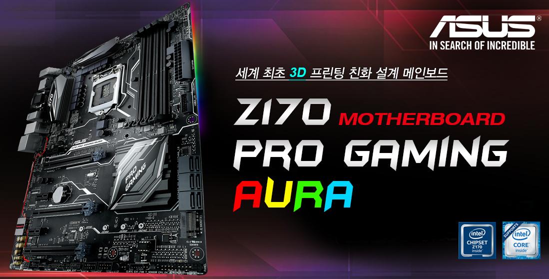 main-z170pg-aura