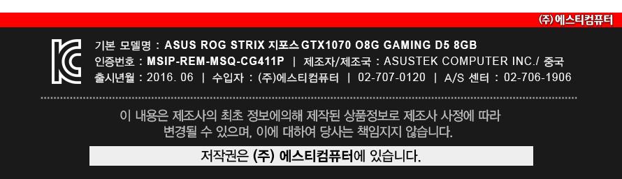strix-gtx1070_04