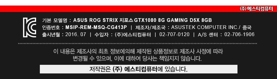 strix-gtx1080-8g_06