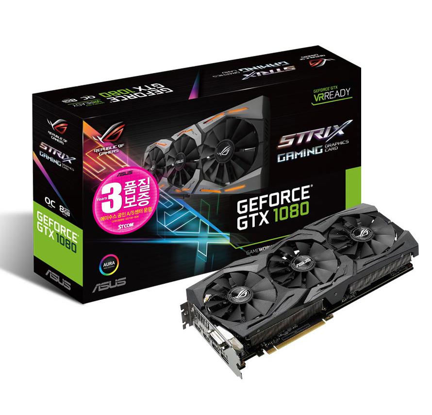 strix-gtx1080-O8g_08
