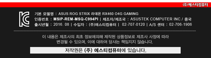 strix-rx460-o4g_04