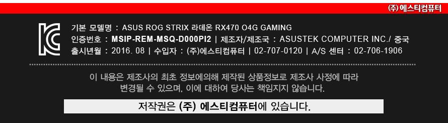 strix-rx470-o4g_04