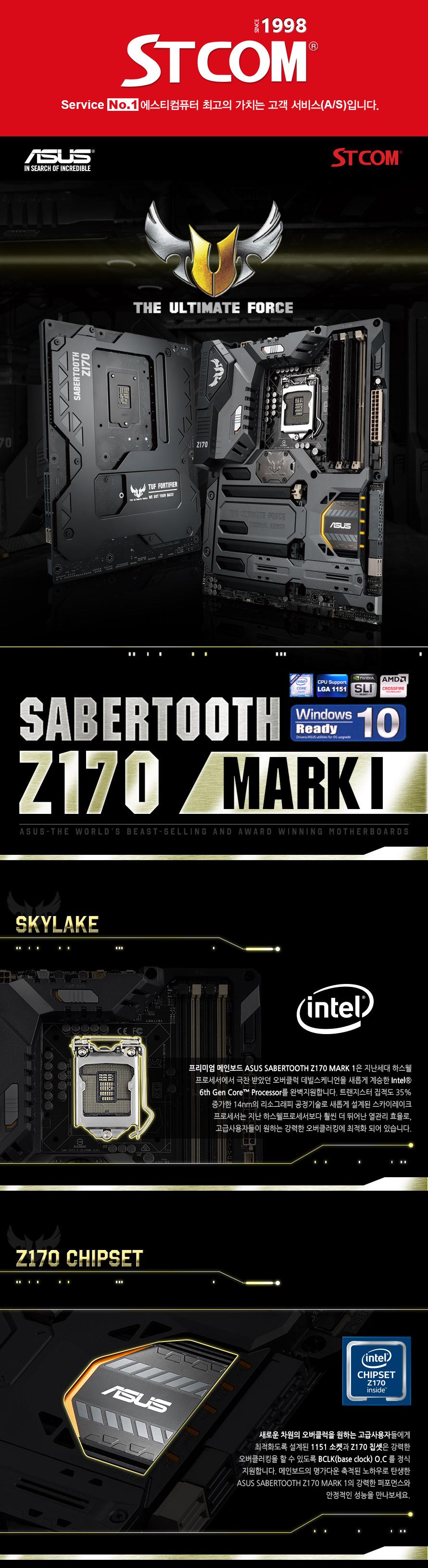 sabertoothz170mark1-0_01