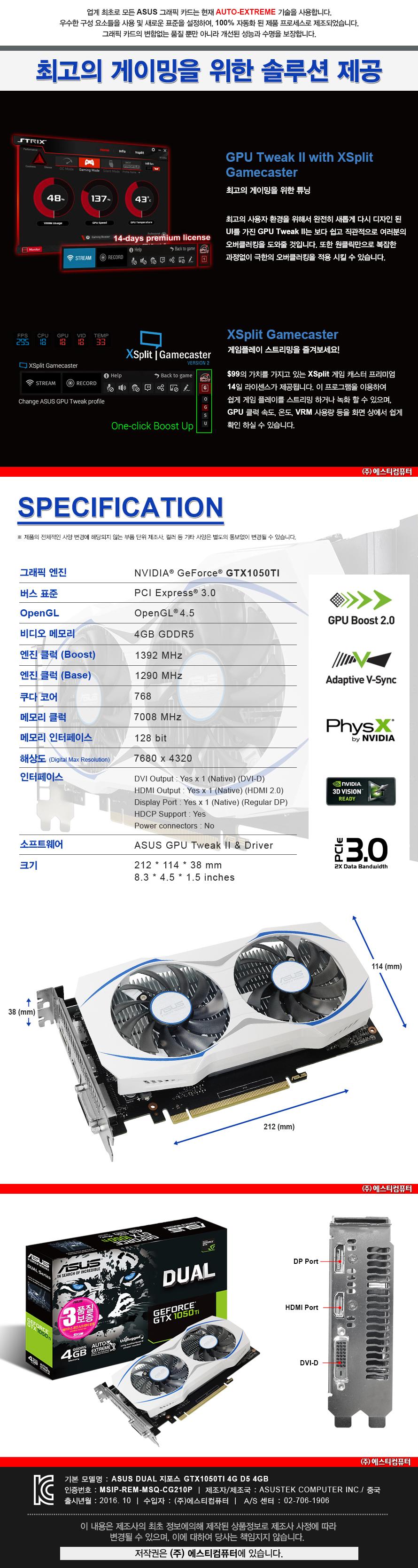 dual-gtx1050ti-4g_03