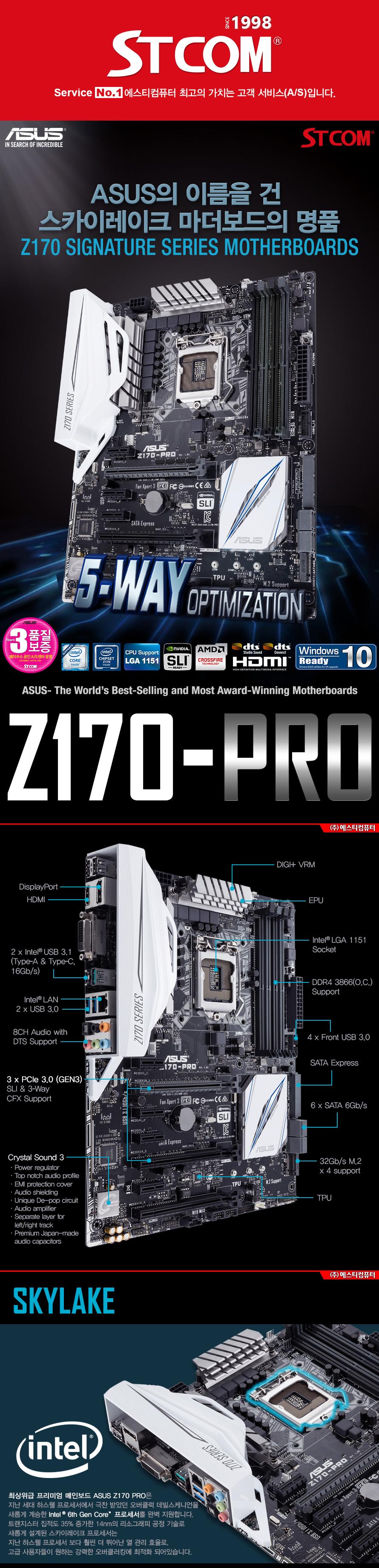 z170-pro_01