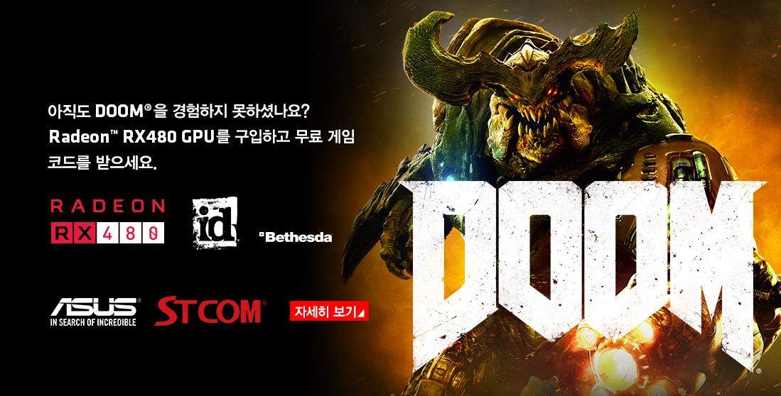 11-banner-doom