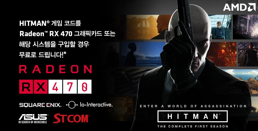 11-banner-hitman