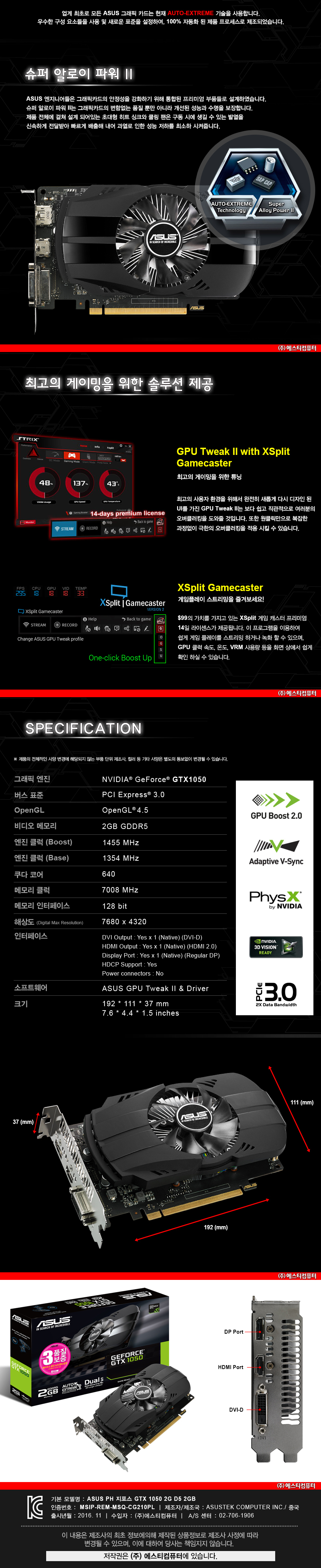 ph-gtx1050-2g_03