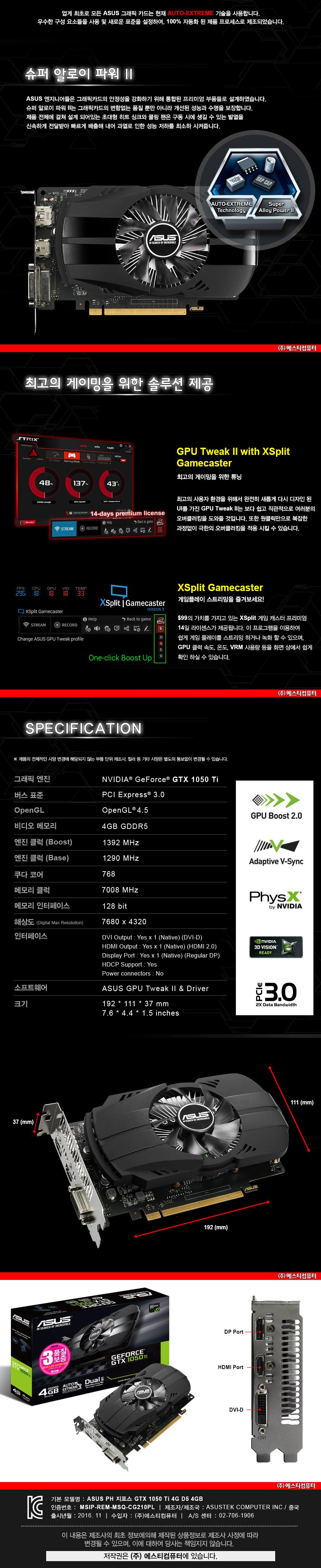 ph-gtx1050ti-4g_03