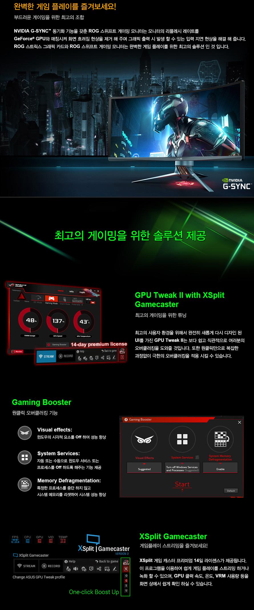 strix-gtx1050ti-o4g_04