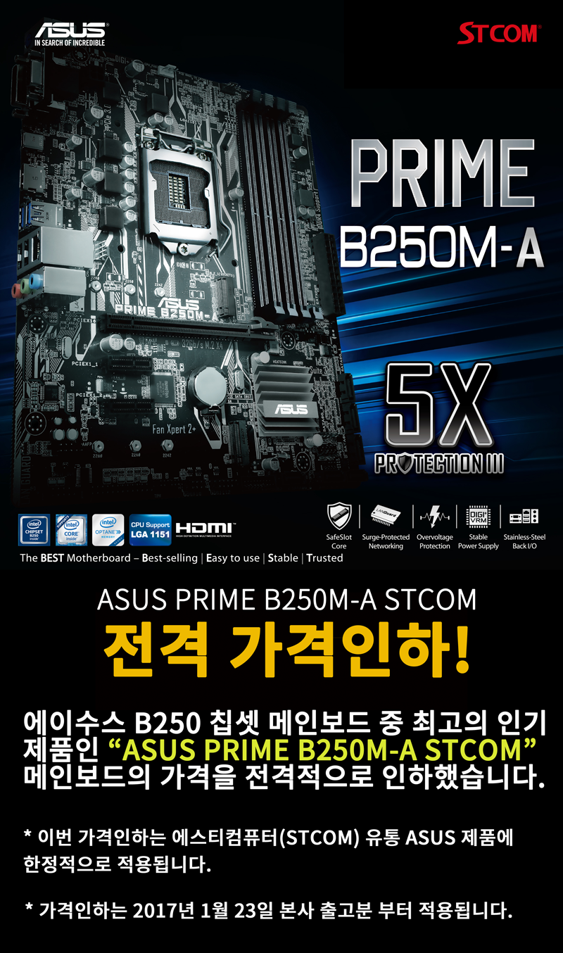 B250M-A-STCOM-price-down