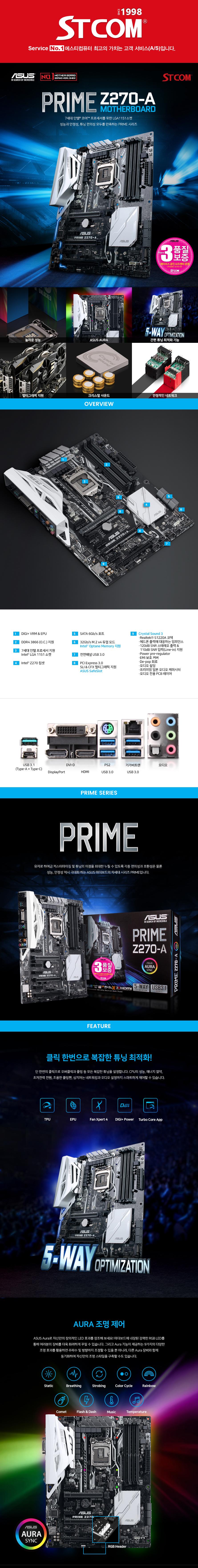 prime_z270a-a-st_01