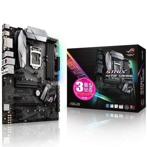 strix-h270f-gaming-1