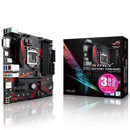 b250g-gaming-5