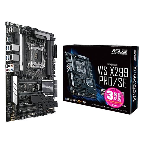 WS-X299-PRO-SE_500X500_1