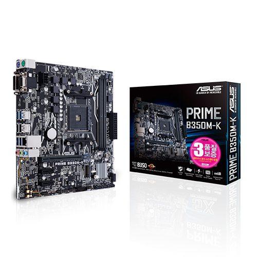 PRIME-B350M-K_500_1