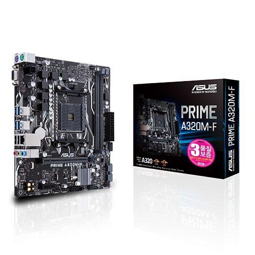 PRIME-A320MF_500_1